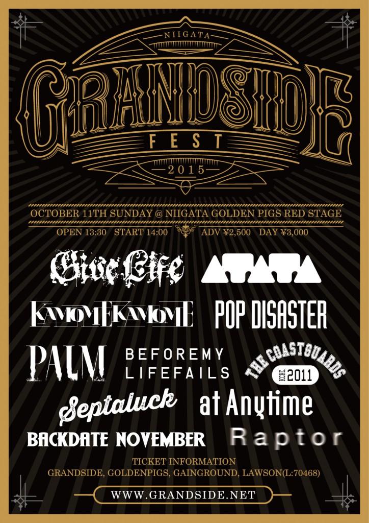 GRANDSIDE-FEST-2015
