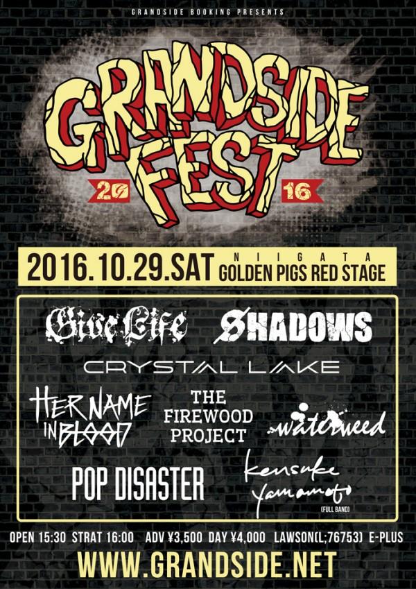 grandside-fest-2016-web