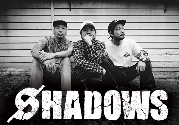 shadows-g