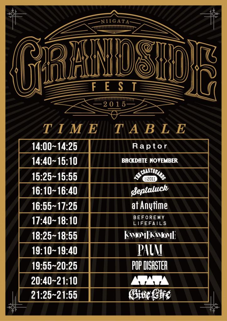 GRANDSIDE-FEST-2015-TT